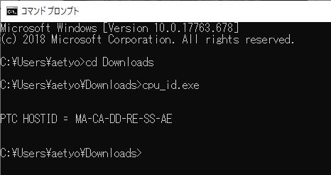 CPU_ID.exeによるPTC HOST ID (MACアドレス)