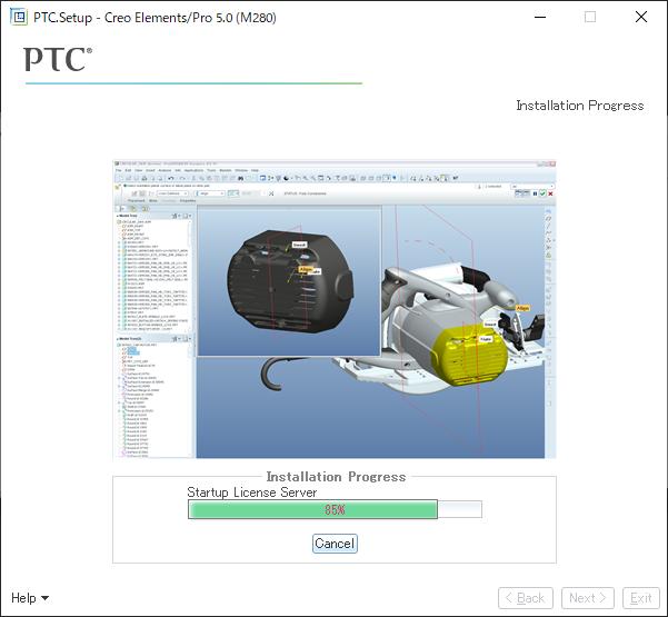 PTC License Serverでライセンスファイルを更新する方法