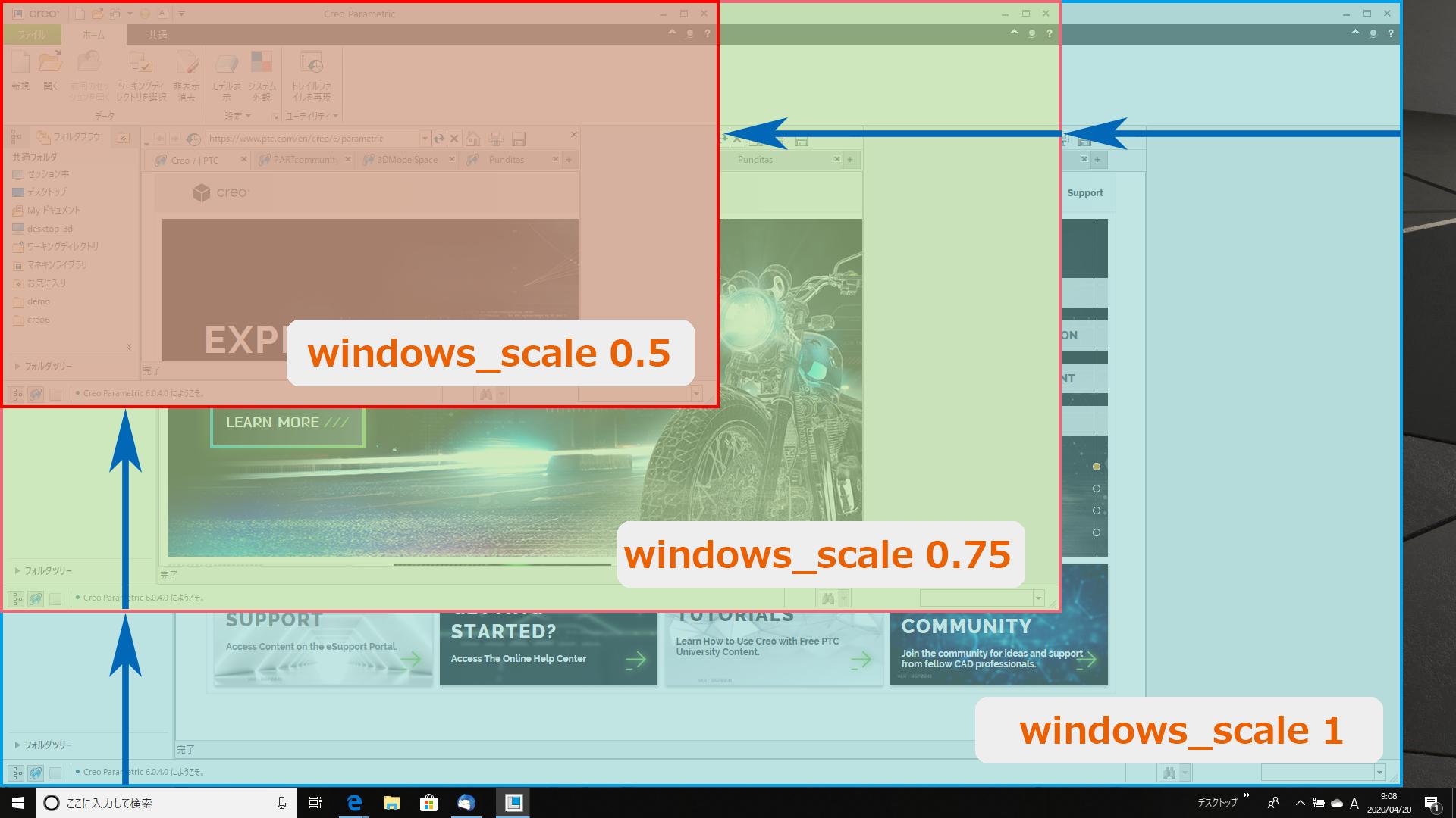 Creoのwindows_scaleの適用例をご紹介します。0.5では元の画面の縦横50%に、0.75では。0.5では元の画面の縦横75%で表示