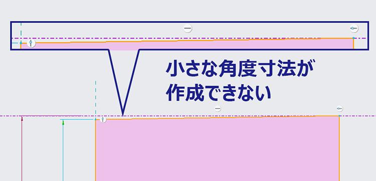 PTC Creoのset_menu_widthについて