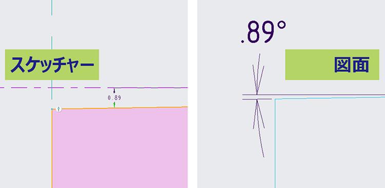 set_menu_widthをデフォルトの値8と14と20位をならべて表示したCreoのメニューマネージャの図