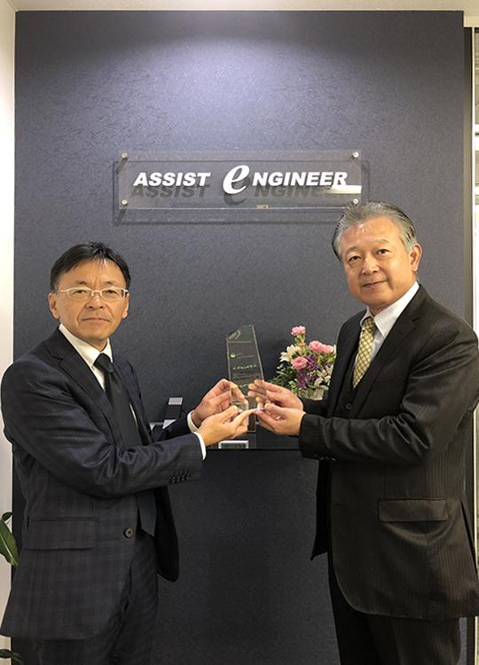 アシストエンジニアはFY20 Japan Partner of the Year、FY20 Japan Top PLM Business Partnerに選ばれました