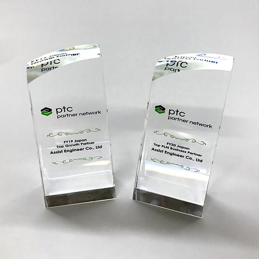 2019年のFY19 Japan Top Growth PartnerとFY20 Japan Top PLM Business Partnerの盾。2年連続で受賞しました
